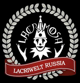 Lacriwelt Russia