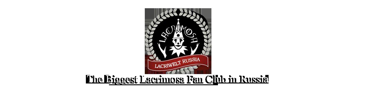 LACRIWELT RUSSIA logo