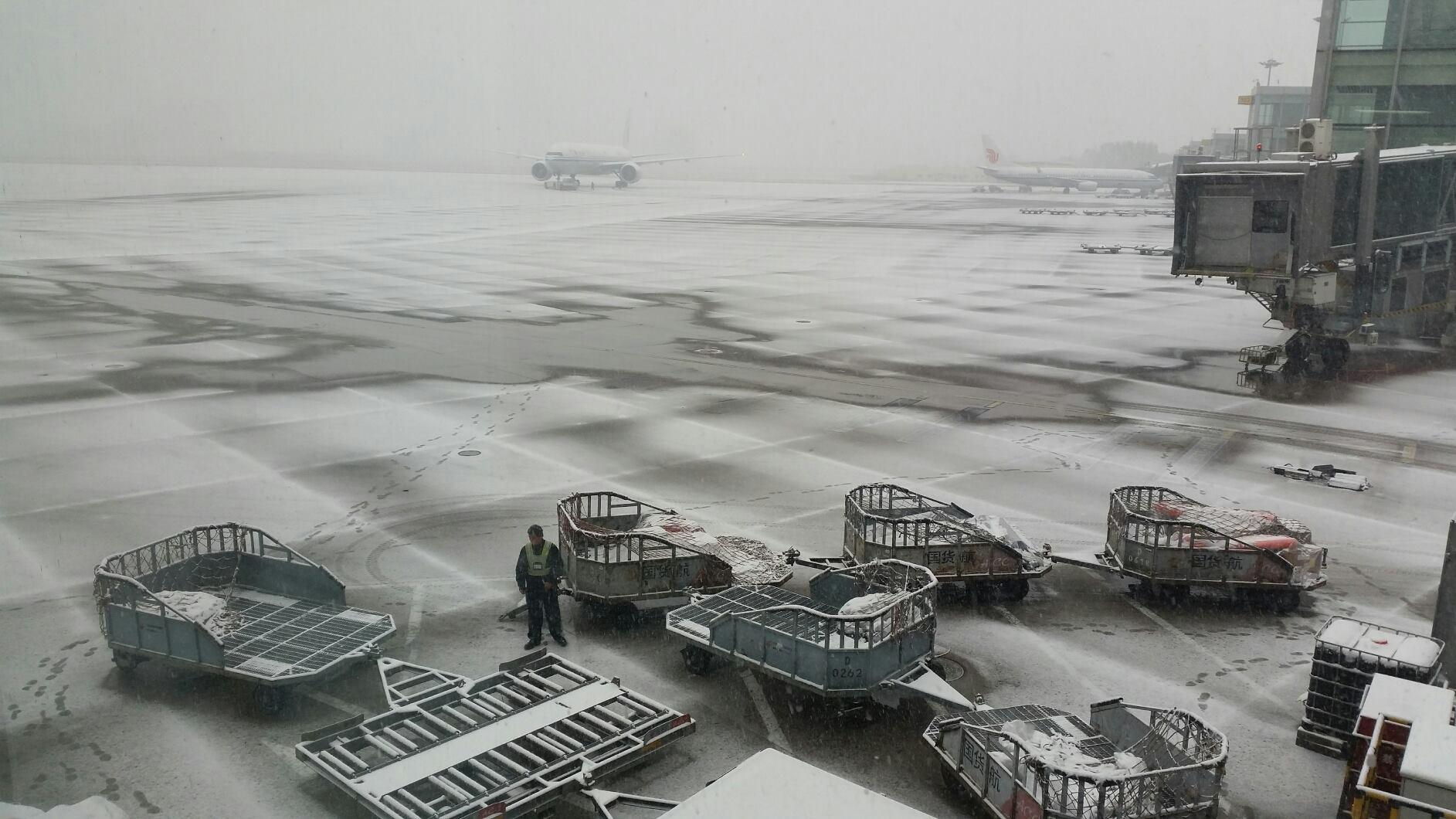 airport china 22.11