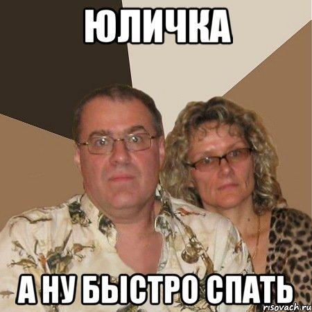 zlye-roditeli_19508232_orig_